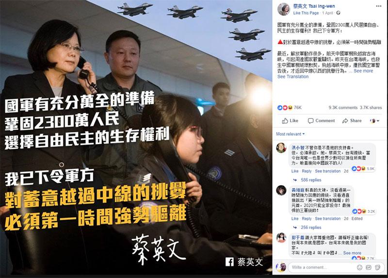 Le tensioni tra Cina e Taiwan in aumento dopo l'incursione aerea