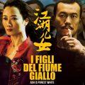 Poster_I_figli_del_fiume_giallo_WEBh1500