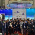 Settimana-Italia-Cina-Innovazione