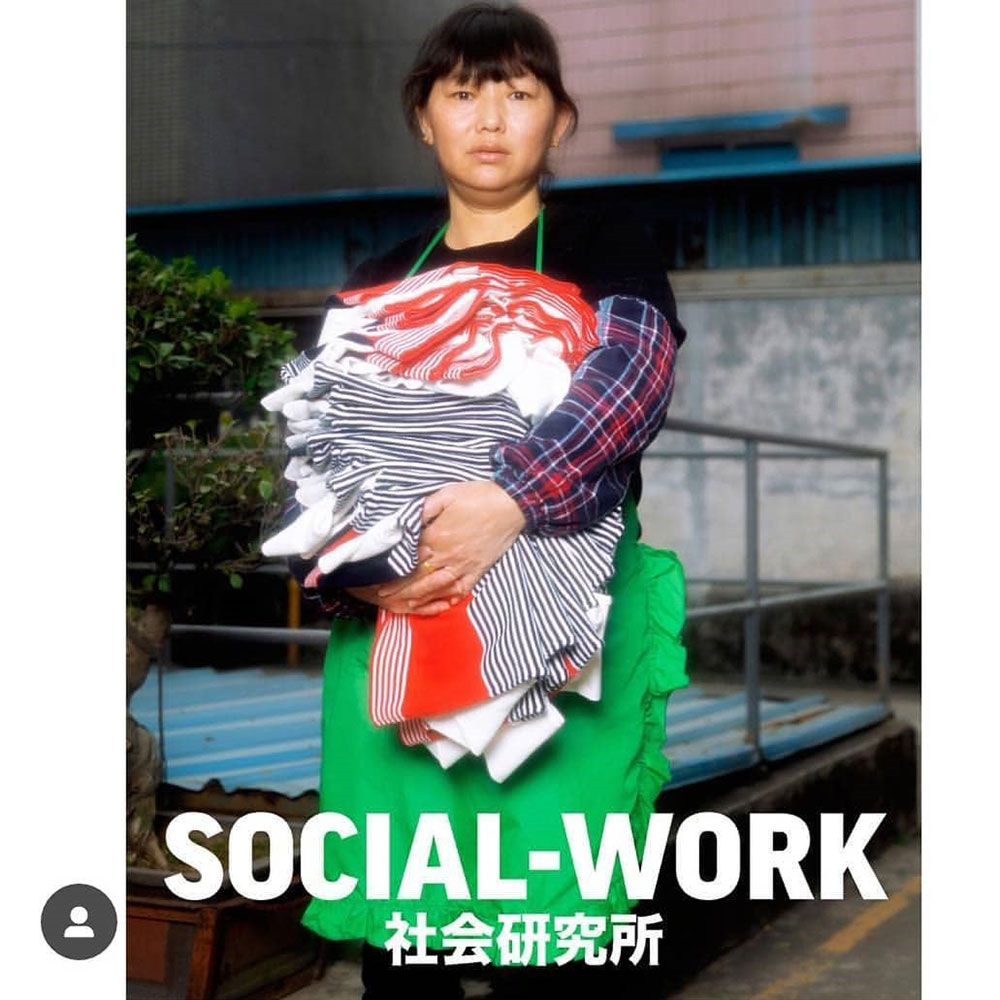 Social Work Studio. All rights reserved