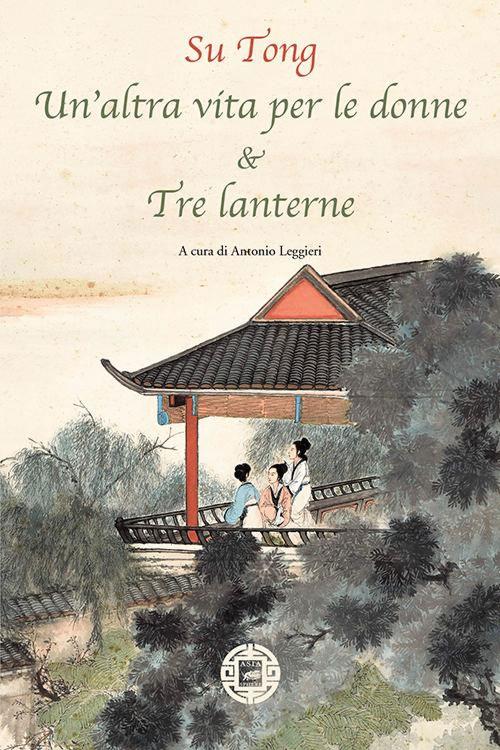 Un'altra vita per le donne & Le tre lanterne di Su Tong