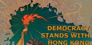 goddess-of-democracy