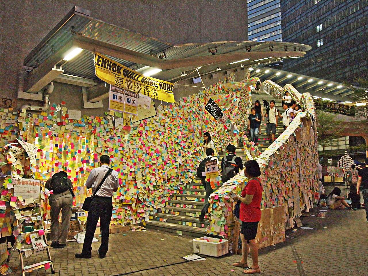 Il primo Lennon Wall a Hong Kong (2014)