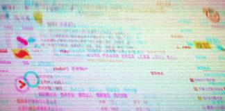 dipendenza da internet in Cina