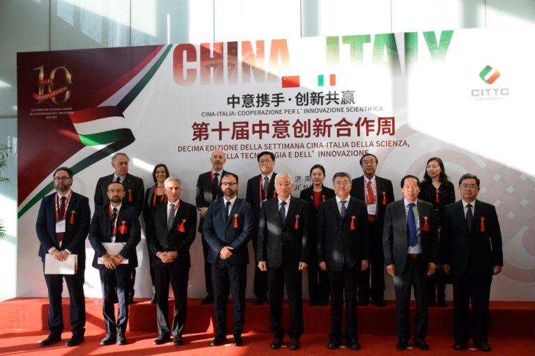 Settimana Cina Italia della Scienza