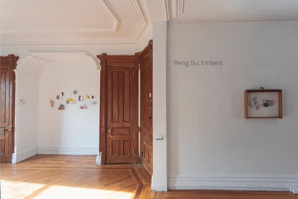 013-Meng-Du-Embers-installation-view-3