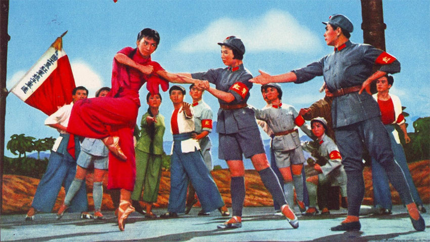 The Red Detachment of Women (1970) di Pan Wenzhan, Fu Jie