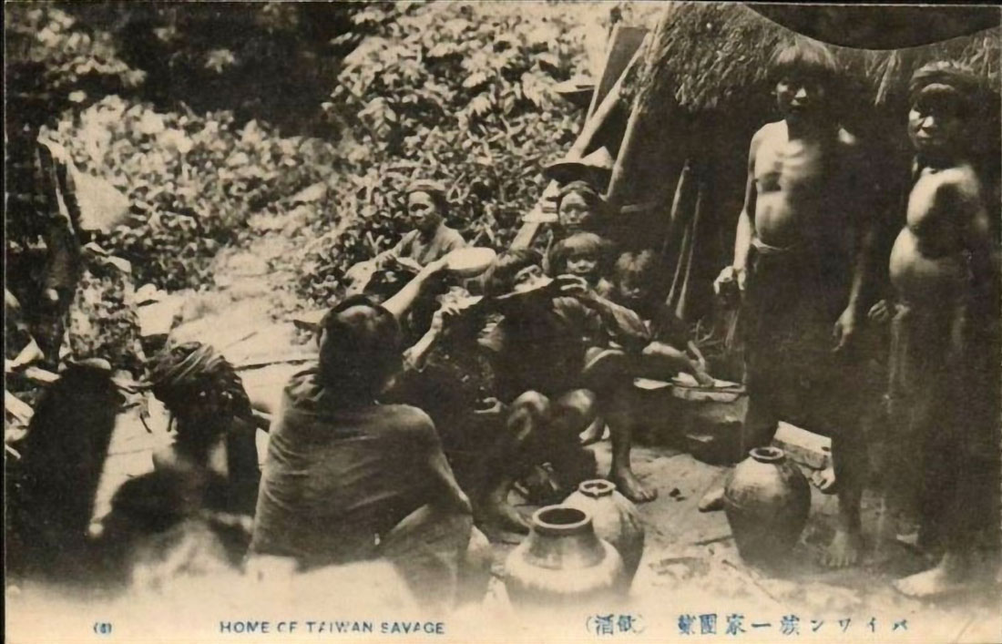 Aborigeni Taiwanesi, prima del 1945