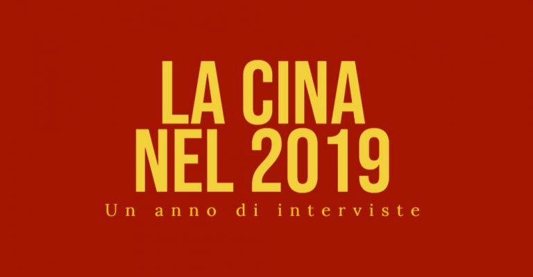 cina 2019