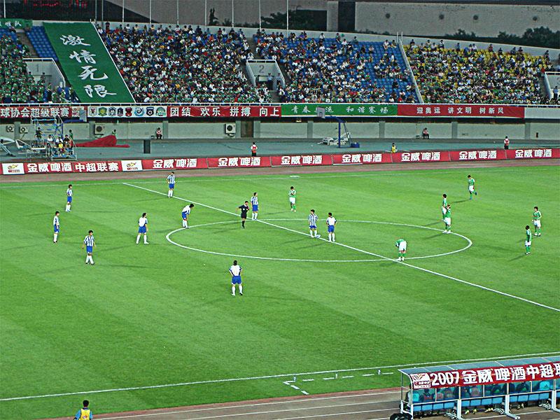 Rinvii e cancellazioni nel mondo dello sport a causa dell'epidemia di coronavirus in Cina