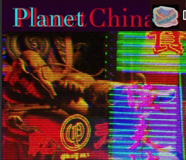 Planet China vol. 10