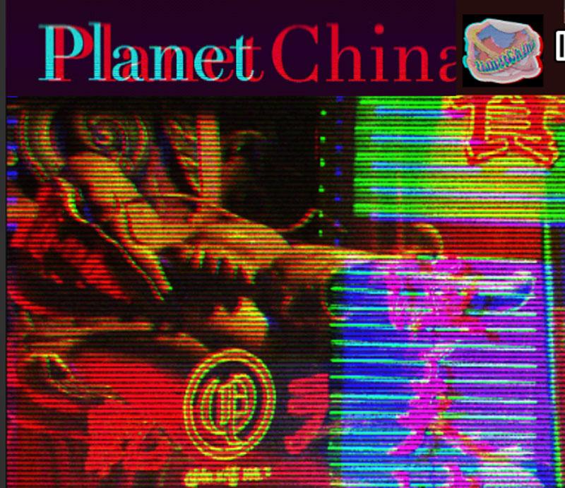 planet china 10