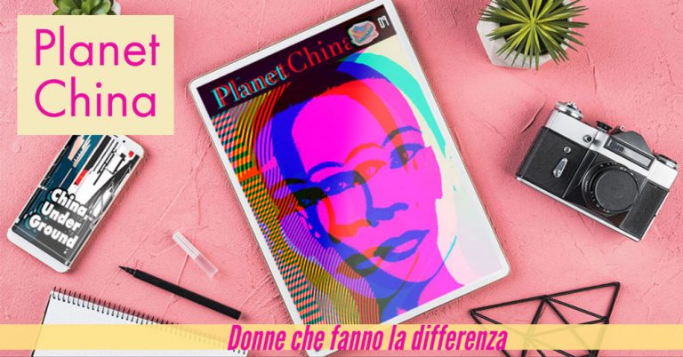 planet-china-11-donne-cinesi