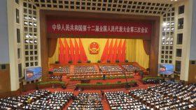 Il parlamento cinese approva la legge sulla sicurezza nazionale ad Hong Kong