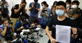 Hong Kong rinvia le elezioni del consiglio legislativo a causa del coronavirus