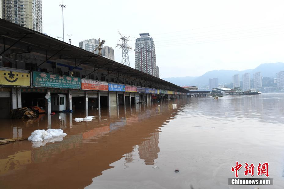 Chongqing inondazione
