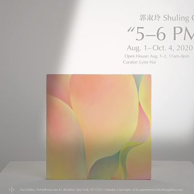 5–6pm Shuling Guo poster