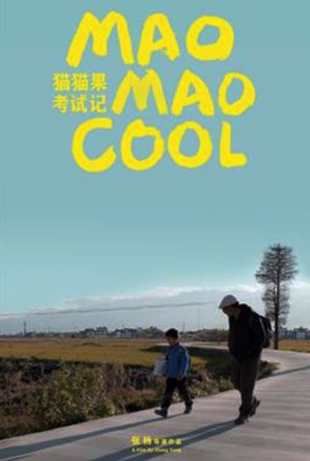 Locandina-Mao-Mao-Cool