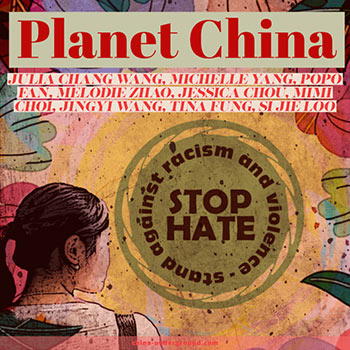 Planet China vol 12 Stop Hate ita small