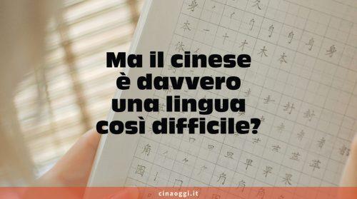 It's all Chinese to me! Ma il cinese è davvero una lingua così difficile?