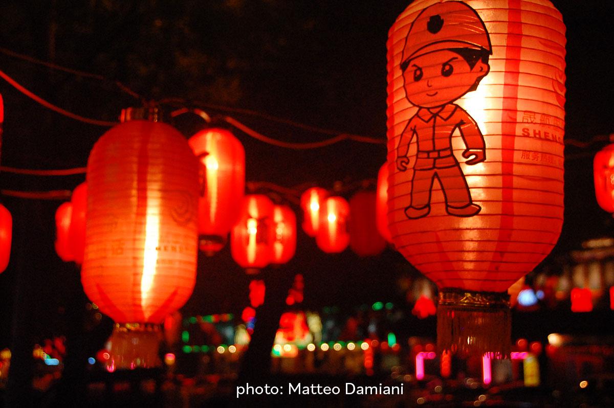 Immagini del quartiere notturno Dongzhimen a Beijing