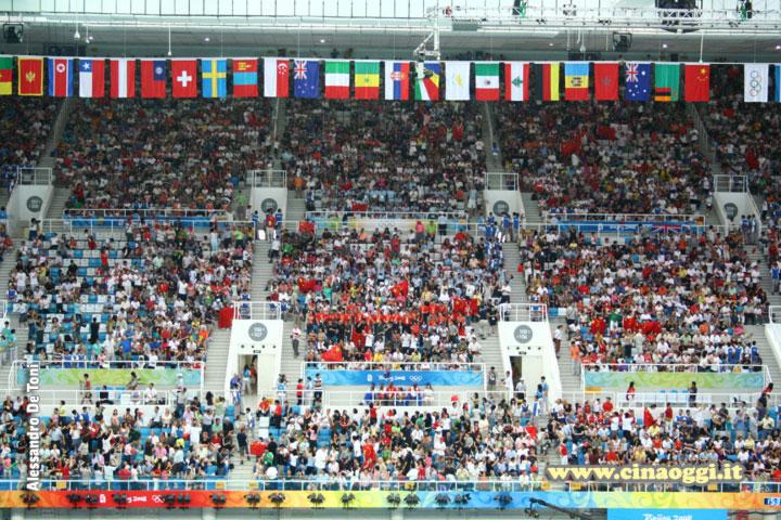 stadio-olimpiadi beijing 2008