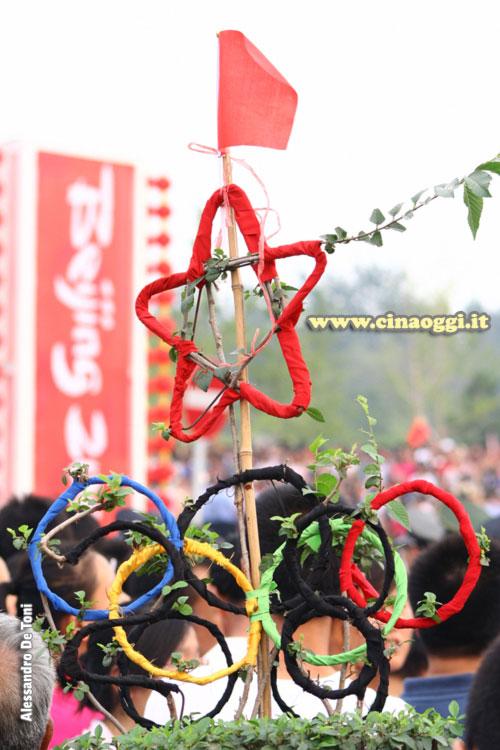 stella-olimpiadi beijing 2008