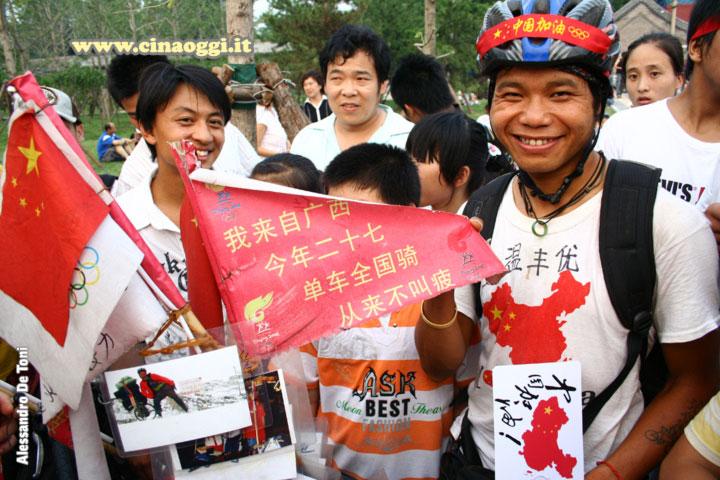 tifo-olimpiadi beijing 2008