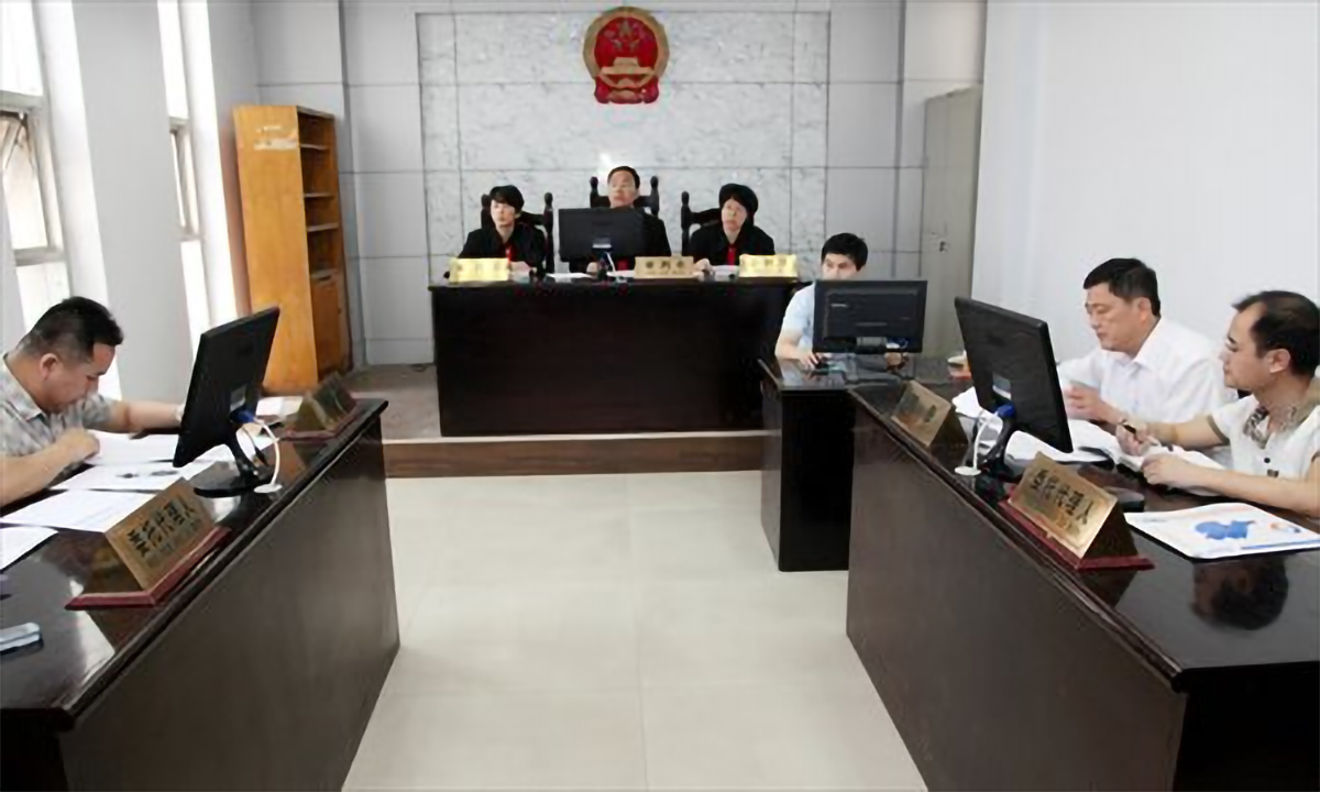Yang Guangyi esecuzione