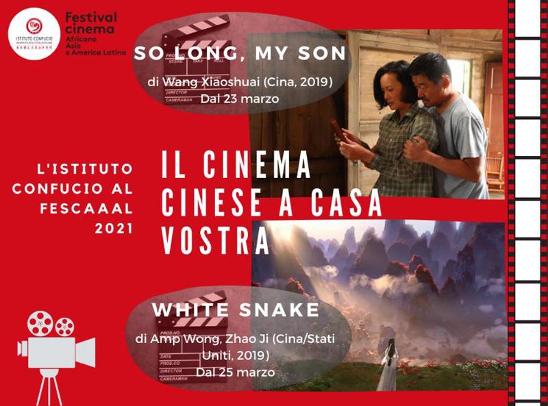 Il cinema cinese a casa