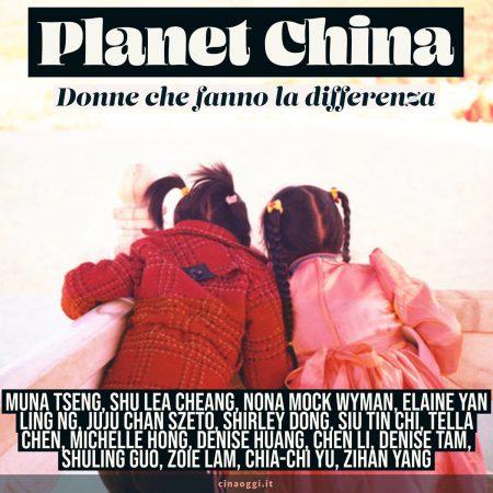 Planet China V0l. 13: Un numero dedicato alle donne che fanno la differenza