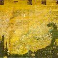 La cartografia in Cina