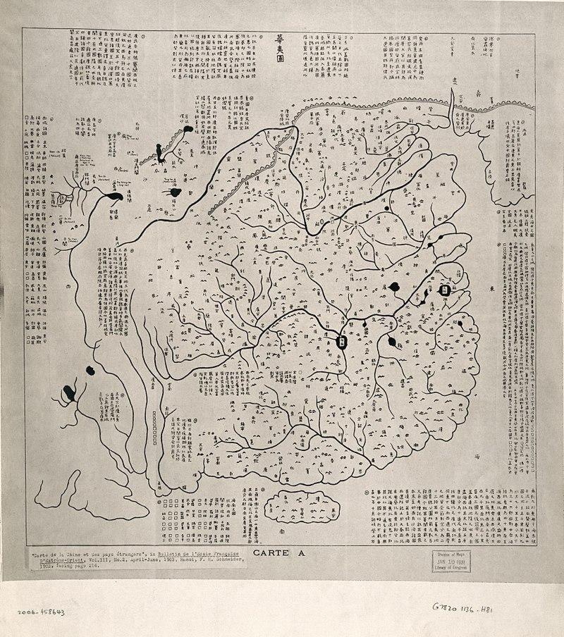 Copia della mappa Huayi Tu del 1136