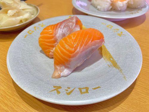 L'assurda storia del Salmon Chaos di Taiwan
