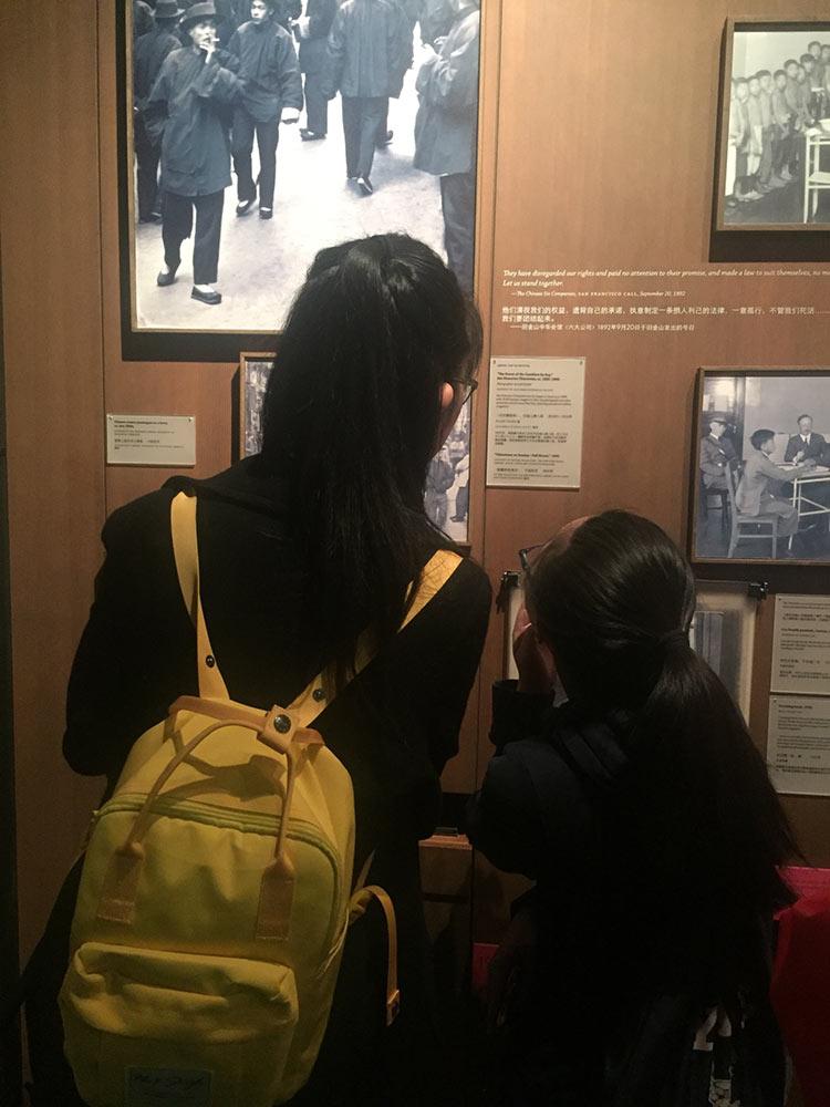Museum photo Julia Chang Wang