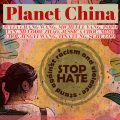 Planet China vol 12 Stop Hate updated