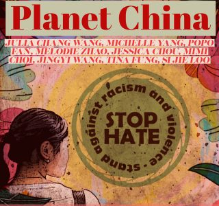 Planet China vol. 14